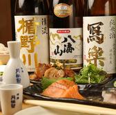 ばちや 石橋店のおすすめ料理2