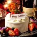 料理メニュー写真特別な日や誕生日などにデザートプレートをご用意♪