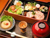 京小づちのおすすめ料理2