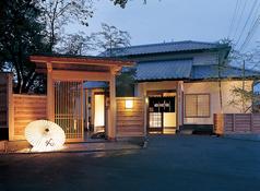 とんかつ木村家の写真