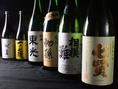 14年12月:月替えで変える日本酒!