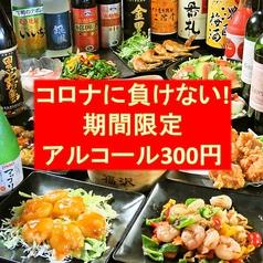 餃子専門店 福沢の写真