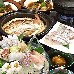 魚菜酒蔵 だいがく 明石店のおすすめ料理1