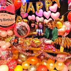 貸切パーティー J-stream ジェイストリーム 渋谷店の雰囲気1