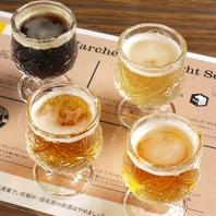 【当店の自慢☆】常時4種類のクラフトビールをご用意