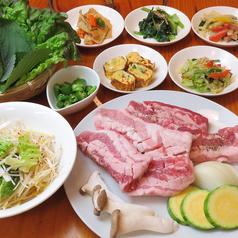 韓花 ハンファのおすすめ料理1