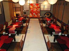 和食遊処 椿家の写真