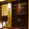 やまと庵 近鉄奈良駅前店のおすすめポイント1