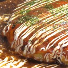 お好み焼き 鉄板焼 焼肉 あんやとやのおすすめ料理1