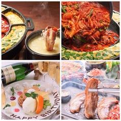 Korean Dining ハラペコ食堂 GEMSなんば店のコース写真