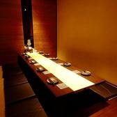水炊き 焼鳥 とりいちず食堂 関内店の雰囲気2