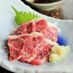 OKi Doki 大曽根店のおすすめ料理1