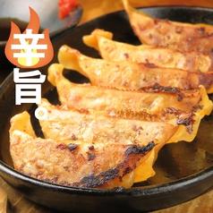 料理メニュー写真旨辛餃子(6ヶ)