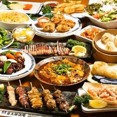 慶太郎酒場のおすすめ料理1