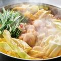 料理メニュー写真韓国風 辛味噌もつ鍋
