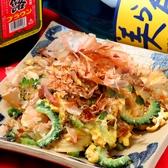 沖縄食堂 あかがわら でいご 大津店のおすすめ料理2