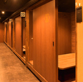 下関の個室空間、創作居酒屋へどうぞ。