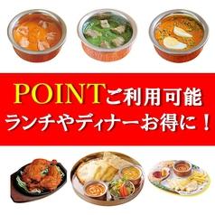 ナマステ 倉敷インター店のおすすめ料理1
