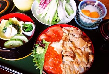 春夏秋冬 秋田屋のおすすめ料理1