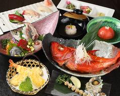 入船 伊東駅前店のおすすめ料理1