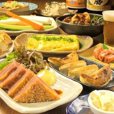 味処 地酒 徳味 鈴木徳太郎のおすすめ料理1