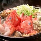 地酒と朝どれ鮮魚 梵 ぼん 金山駅店のおすすめ料理2