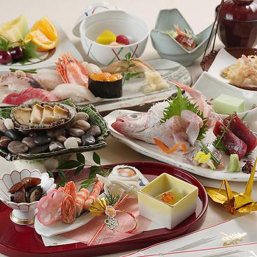 旭鮨総本店 東京オペラシティー53F店のおすすめ料理1