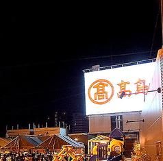 岡山高島屋屋上 ビアガーデンの特集写真