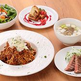 利久のイタリアン CUCINAのおすすめ料理3