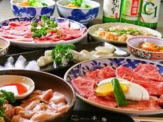 焼肉レストラン 奉楽のおすすめ料理1