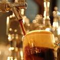 ビールのすっきりとした喉越しは、いかに時代が移ろうとも、変わらず輝きつづけます。サッポロ生ビールこそ生の原点です。一世紀以上受け継がれてきた伝統の生ビール抽出方法「一度注ぎ」でご提供致します。ヱビスビールもご用意しております!!【大手町/貸切//宴会/個室/パーティー/女子会/歓迎会/送別会】