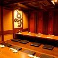【3階】お座敷宴会は最大58名までOK!