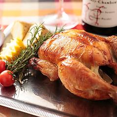 Rotisserie Un Deux ロティサリーアンドゥのおすすめ料理1