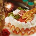 豪華ホールケーキのご用意も可能
