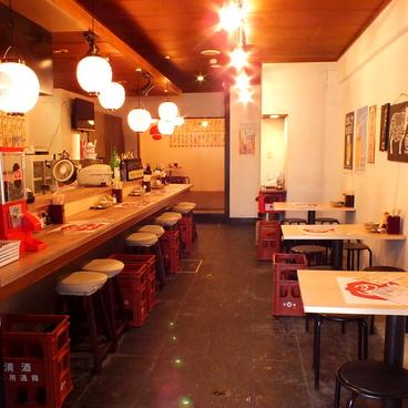 大衆肉酒場 がつり 麻生店の雰囲気1