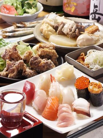 大衆寿司酒場こがね