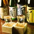 特別純米酒辛口 『一ノ蔵』辛口ならではの味わいが楽しめます。