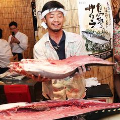 活魚料理 豊丸食堂