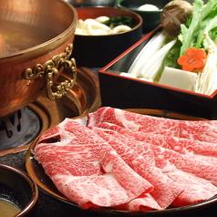 しゃぶ亭 三ツ寺筋店のおすすめ料理1