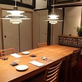 2階個室席。接待・食事会・顔合わせなどに。4名様~8名様でご利用いただけます。あたたかい空間の演出にこだわっています。