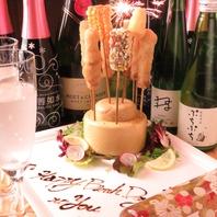 各種記念日に◎串ケーキをご用意!(要予約)
