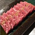 焼肉好きならきっと分かる。本物の味、食感をお楽しみ頂けます。自慢の一品を召し上がり下さい。