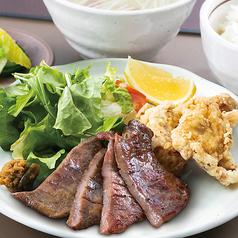 牛たん&鶏のから揚げ定食