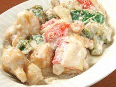 カトマンズ ガングリのおすすめ料理3