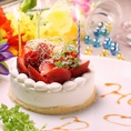 ケーキサプライズあり!!