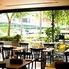 ガーデン レストラン ベーネ Garden Restaurant Beneのロゴ