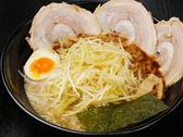 麺やむこうぶち 船堀店のおすすめ料理2