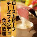 ラグズ バリ Luxz Bali 浜松駅前店のおすすめ料理1