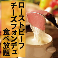 ザ ダッチ 浜松店のおすすめ料理1