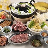 大衆ジンギスカン酒場 ラムちゃん 千葉店のおすすめ料理2